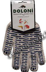 Рабочие перчатки с пвх нанесением Волна арт. 621