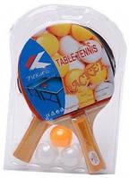 Ракетки для настольного тенниса BT-PPS-0009