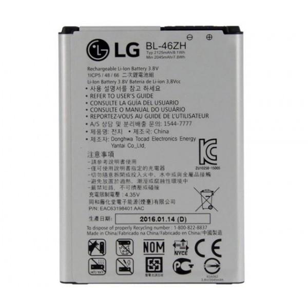 Аккумулятор BL-46ZH для LG LS675 Tribute 5,K7, K350N K8 4G, MS330 K7 4G, K371 Phoenix 2, VS500 K8 V (Original) 3000mAh