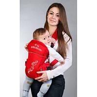 Рюкзак-кенгуру Baby Breeze 0311 401