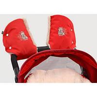 Рукавички на коляску Baby Breeze 0318 401