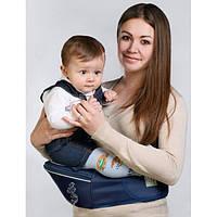 Хипсит пояс-переноска Baby Breeze 0331 501