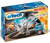Вертолет на солнечных батареях Eitech (C71)