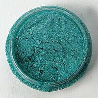 Пигмент сухой для геля и акрила №8 (бирюза) 5гр