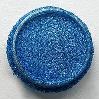 Пигмент сухой для геля и акрила №10 (синий) 5гр