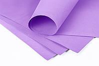 Набор фоамиран лиловый, 60*70 см. (10 листов)