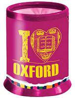 """Стакан для письменных принадлежностей разборной  """"Oxford"""" розовый"""