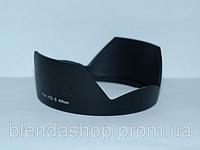 Бленда HB-8 для объективов Nikon AF 18mm f/2.8D, 20-35mm f/3.5-4.5