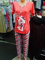 Пижама женская штаны+футболка.ТМ КСМ.