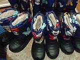 Детские сапоги дутики Минни.28-35 рр, фото 4