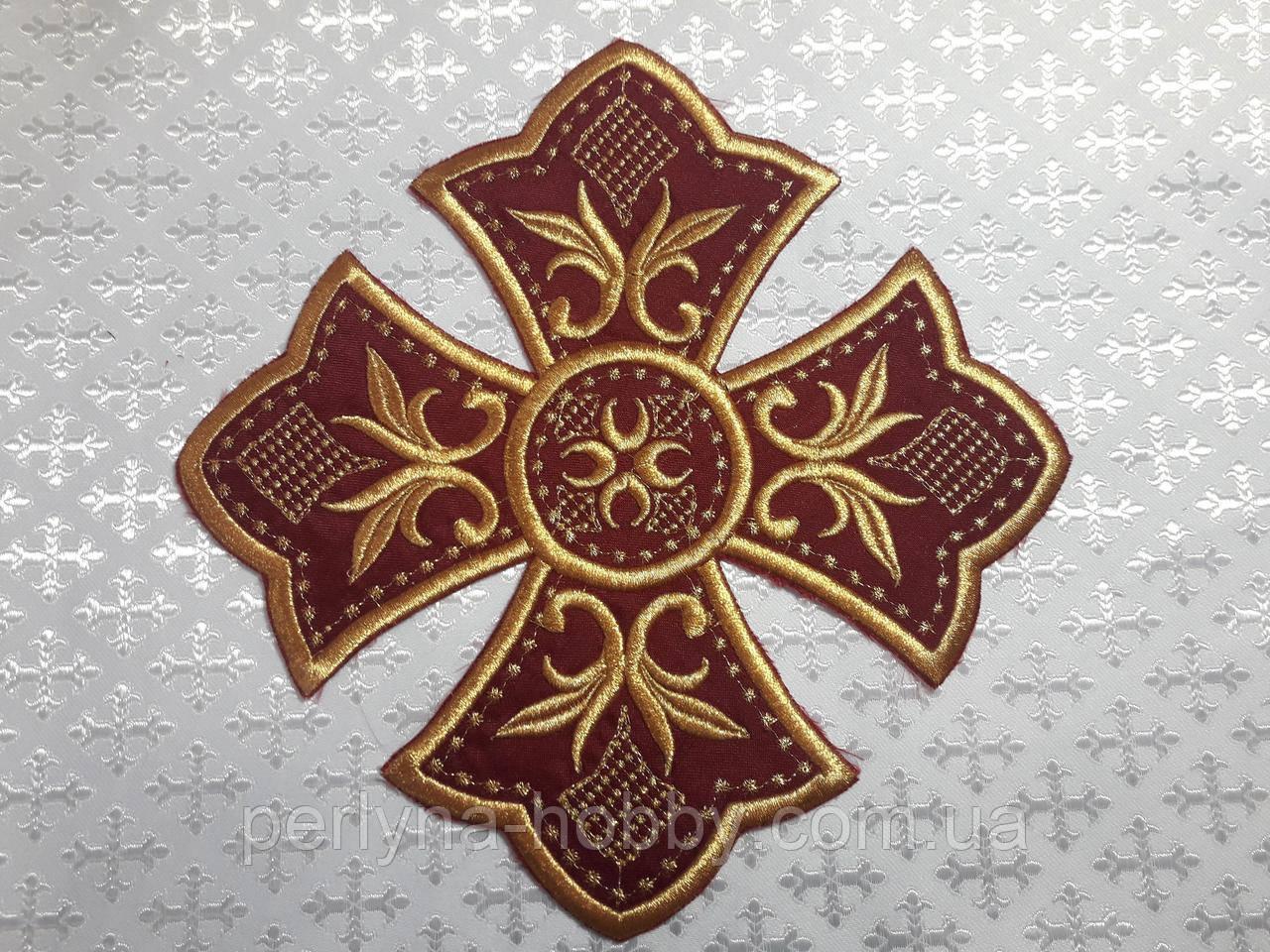 Хрест для церковного одягу великий 24 на 24 см бордовий з золотом