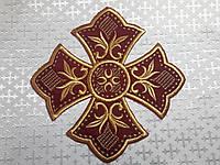 Хрест для церковного одягу великий 24 на 24 см бордовий з золотом, фото 1
