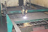 Услуги по изготовлению деталей и узлов стальных конструкций по переделам технологий