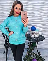 Женский красивый свитер с декором жемчуга (3 цвета) голубой, 42-44