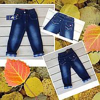 Теплые джинсы на флисе для мальчика с подворотами. Размер 104,166,122
