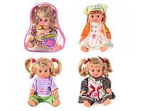 Кукла АЛИНА 5063-64-58-65