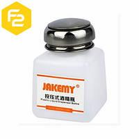Емкость для хранения и транспортировки химических жидкостей, JM-Z10