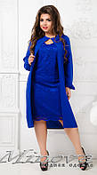 Комплект платье+накидка большого размера от ТМ Minova новая коллекция ( р. 48-58 )