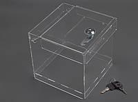 Ящик для пожертвований 200x200x200 + замок (Cash box). Объем 8 литров