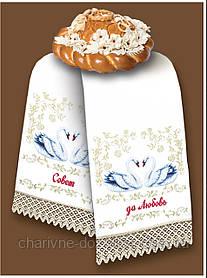 """Свадебный рушник для вышивки бисером """"Лебеди"""""""