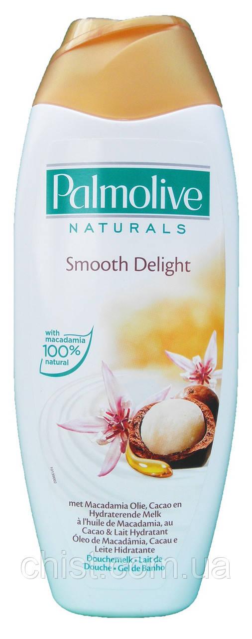 Palmolive гель для душа с маслом Макадамии и Какао (500 мл) Нидерланды