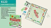 """Настольная игра """"Монополия"""" карточки, кубики, фишки, игровое поле, в кор. 27*27*5см /24-2/(6123)"""