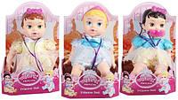 """Кукла """"Принцесса Диснея"""" 3 вида, мягкая, с пустышкой,в дисплее 18*12*28см /48-2/(ZT8835)"""