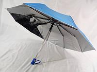 Однотонные зонты с серебристым напылением и и рисунком городов под куполом № 3373 от SUSINO