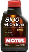 Масло моторное 5W-30 (1л.) MOTUL 8100 ECO-CLEAN 100% синтетическое