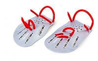 Лопатки для плавания гребные серый
