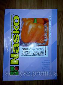 Семена перца Эней 1.000 семян