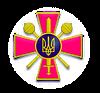 УВАГА! Допомога Українській АРМІЇ!