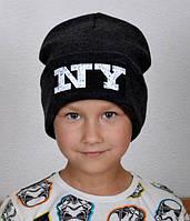 Зимняя шапка с отворотом для мальчика NY, темно-серый (ОГ 55-58 подросток)
