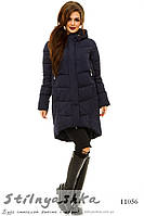 Зимняя асимметричная куртка на холоффайбере синяя