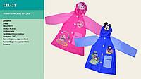"Дождевик ""Mickey Mouse, Hello Kitty"" 2 вида, 2 размера (M,L), с капюшоном /100/(CEL-31)"