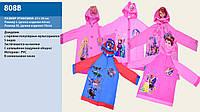 Дождевик 5 видов, мультгерои, с капюшоном, 2 размера(L,XL) /100/(808B)