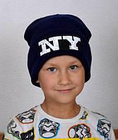 Зимняя шапка с отворотом для мальчика NY, темно-синий (ОГ 55-58 подросток)
