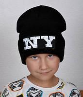 Зимняя шапка с отворотом для мальчика NY, черный (ОГ 55-58 подросток)