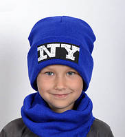 Зимний комплект для мальчика NY, электрик (ОГ 55-58 подросток)