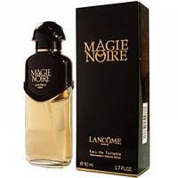 Женская Туалетная вода  Lancome Magie Noire  50 ml.   Лицензия
