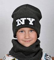 Зимний комплект для мальчика NY, серый меланж (ОГ 55-58 подросток)