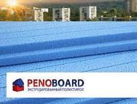Плита полістирольна Penoboard 50*600*1250мм (0,75м2)