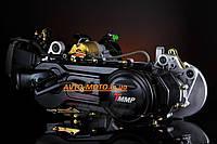 """Двигатель скутер 4Т 157QMJ 150см3 ТММР (13"""" колесная база)"""