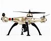 Квадрокоптер Syma X8HW камера WI-FI 2МП