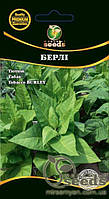 """Семена табака """"Берли"""" Burley 0,05гр. (550-600 сем.)"""