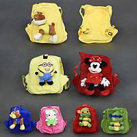 Рюкзак с игрушкой 8 видов, 1 отделение на молнии /200/(0165/466-165)