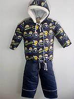 Комплект для хлопчика куртка з напівкомбінезоном сині Міньйони
