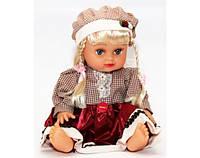 Кукла АЛИНА 5139/52/53/54