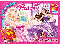 "Пазлы серии ""Barbie"" 35 эл. (полотно 210*300мм) в кор. 19х13х3см GToys(BA001)"