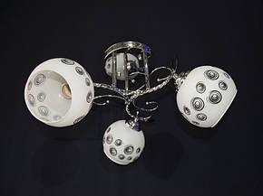 Люстра на 3 лампочки  9181-3, фото 2